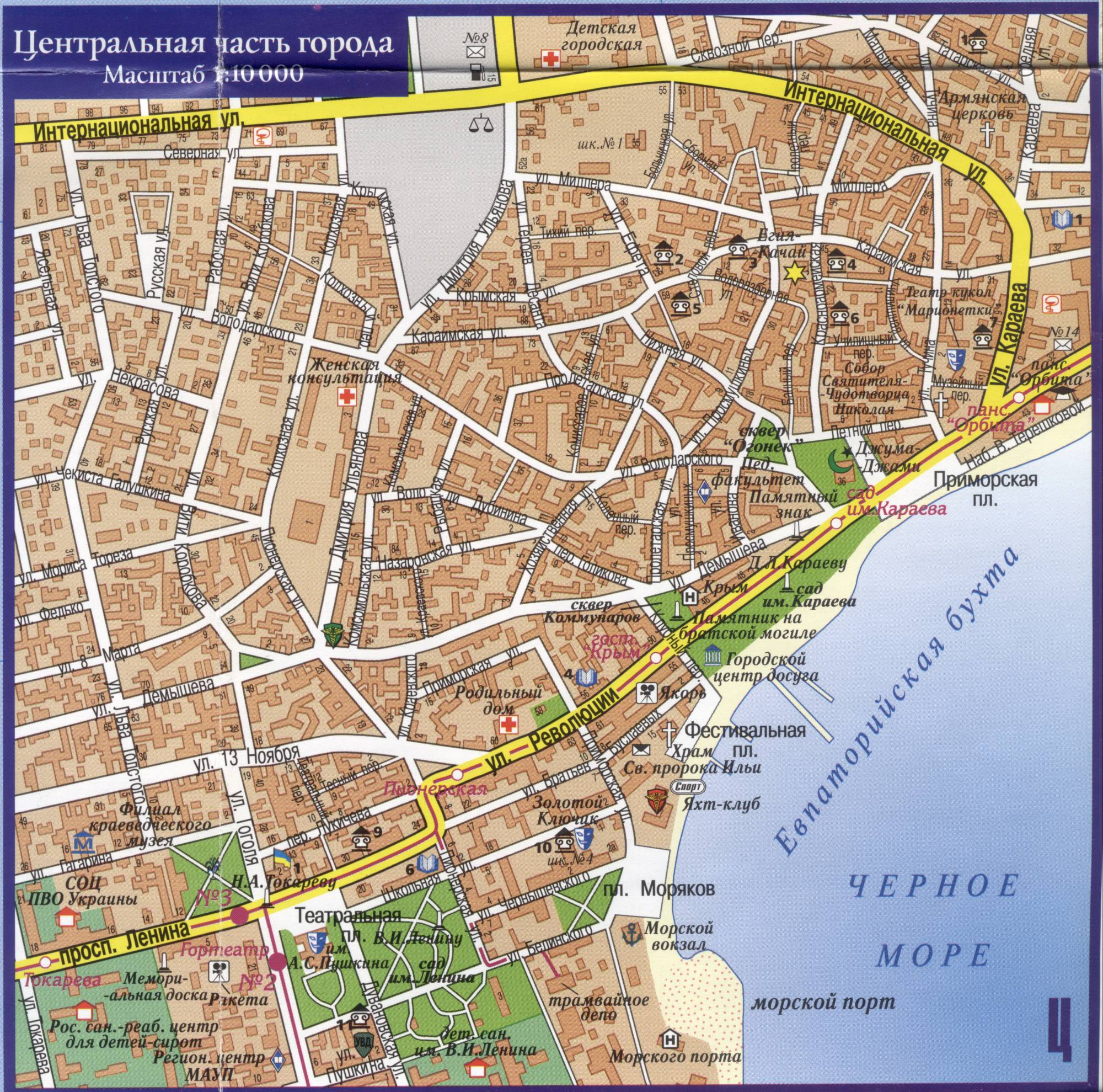 Евпаторий Карта Города